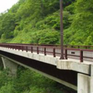 銀山御幸橋