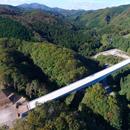 大釜谷川橋